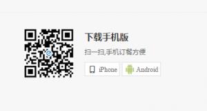 Загрузить приложение можно через qr-код. Скриншот ресурса