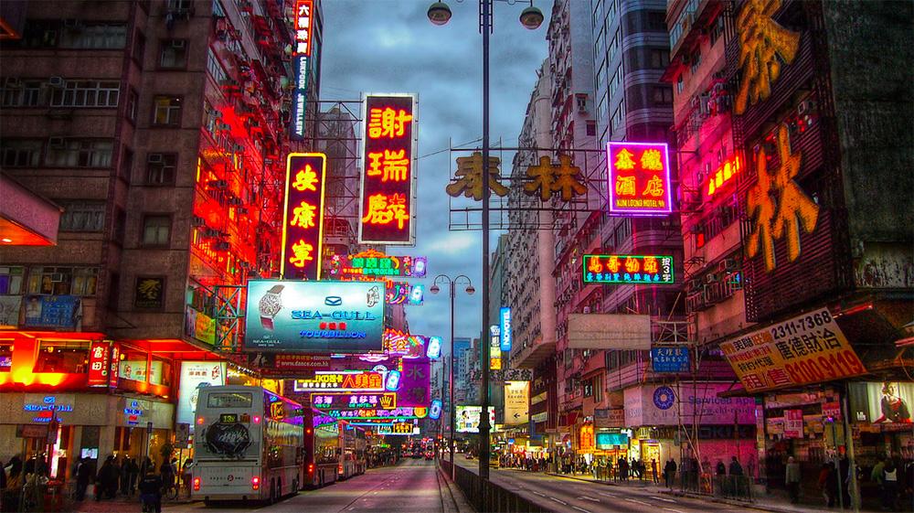 Это Гонконг, детка! Источник redigo.ru