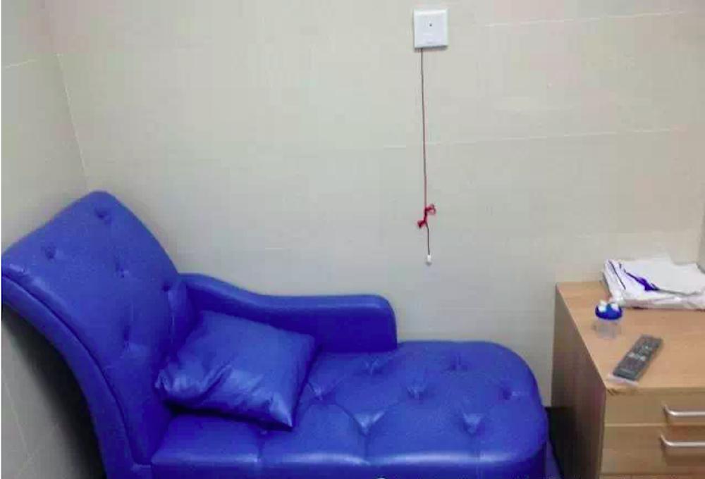 """Место """"работы"""" донора спермы. Источник: mashable.com"""