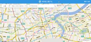 В сайт ele.me интегрирована карта. Скриншот ресурса