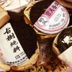 На рынке «Тянь Шань» — большой выбор зеленых, красных и черных чаев