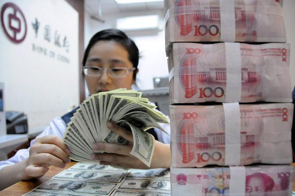 ЦБ Китая провел самую масштабную за 20 лет девальвацию юаня. Источник: www.chinadaily.com.cn