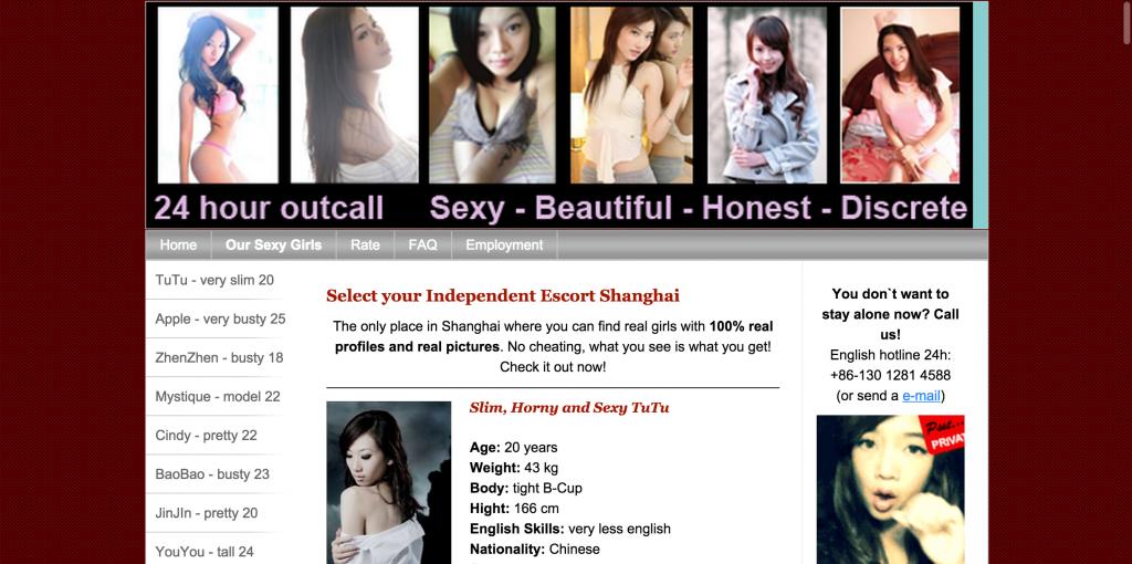 screenshot-www-private-escort-shanghai-com