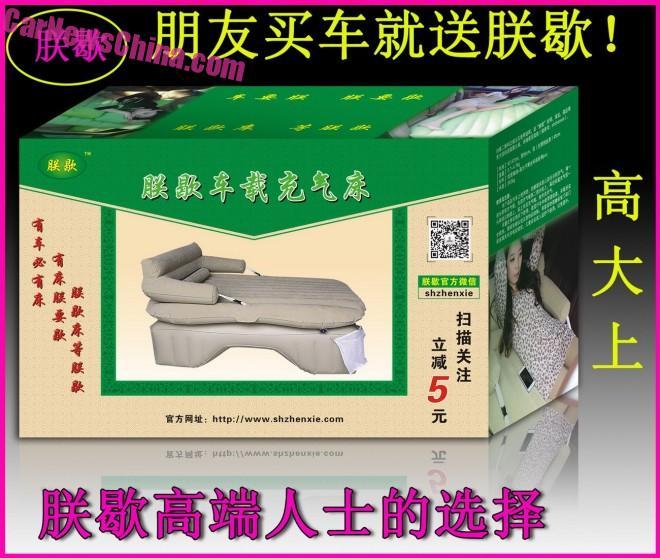 Внимание на тыльную сторону! Источник: carnewschina.com