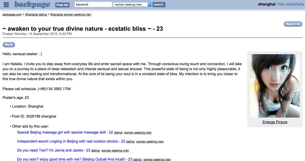 Скриншот сайта по поиску эскорта Backpage