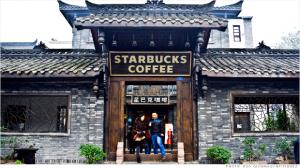 Starbucks в Китае. Источник: money.cnn.com