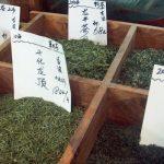 На рынке работают больше ста чайных лавочек