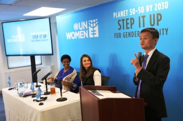 Джек Ма на конференции ООН-женщины. Источник: www.alizila.com