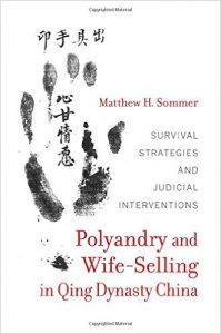 Книга, утверждающая многомужество в Китае. Источник: www.amazon.com