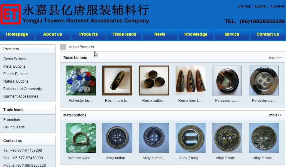 Скриншот сайта www.tsuwon.com