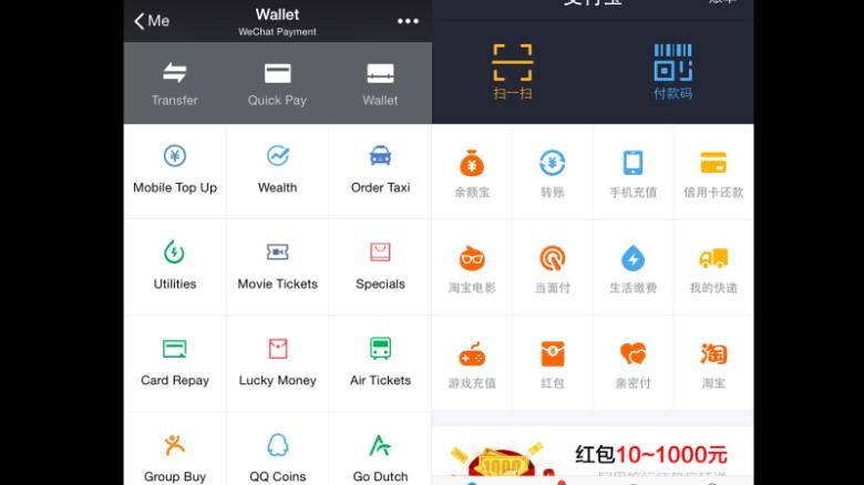 Вот так выглядит интерфейс WeChat-кошелька. Источник: cnn.com