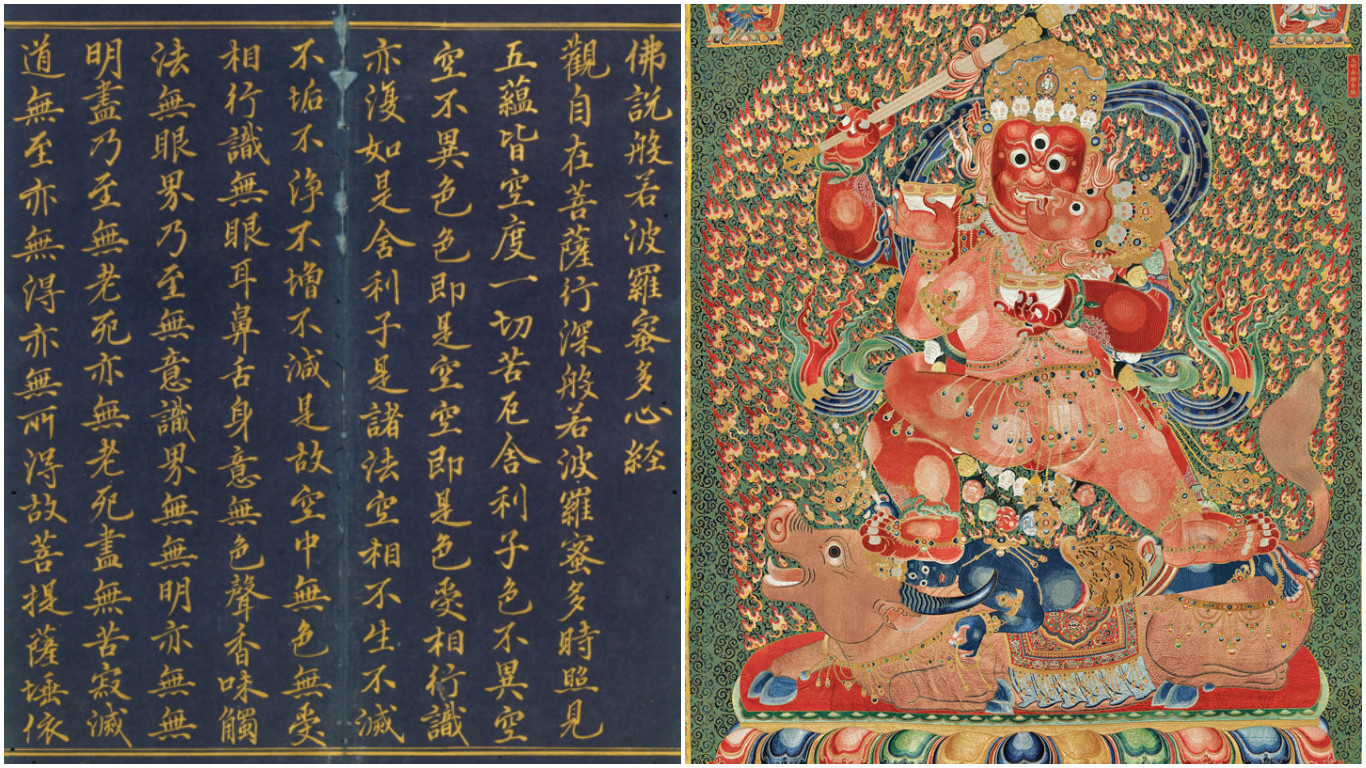 Слева - собрание буддийских сутр, справа - тибетская вышитая шёлковая танка. Коллаж: sinocom.ru