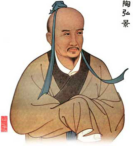 В V веке реальный Тао Хунцзин был известен своей классификацией растений. Источник: telegraph.co.uk