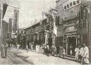 300px-Shanghai_19th_century