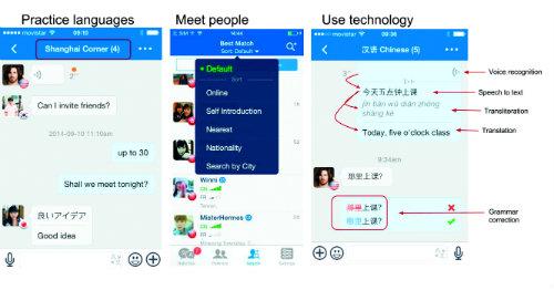 «City Weekend» - ваш персональный гид по самым громким мероприятиям Пекина и Шанхая. Фото: cwstatic.cityweekend.com.cn