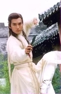 Кадр из сериала «Легенда о кинжале Ли»