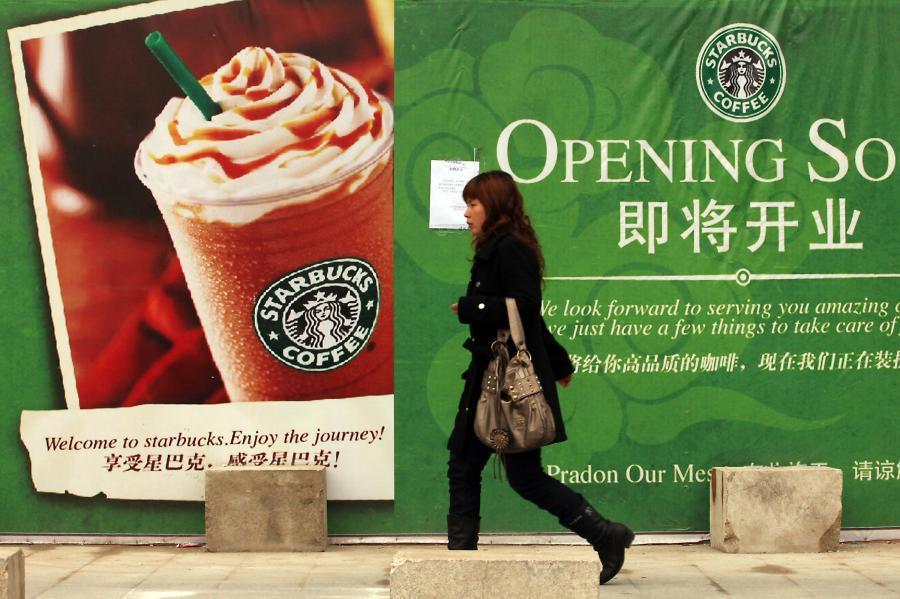 Каждый год в Китае открываются кофейни Starbucks. Спрос рождает потребление! Фото chineselanguagehouse.tumblr.com