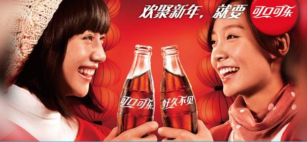 Китайцы присытились местными брендами, им подавай чего-то западного и новомодного! Фото blog.netpeak.ua