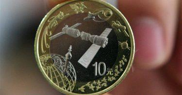 Памятные банкноты в ознаменование достижений аэрокосмической отрасли