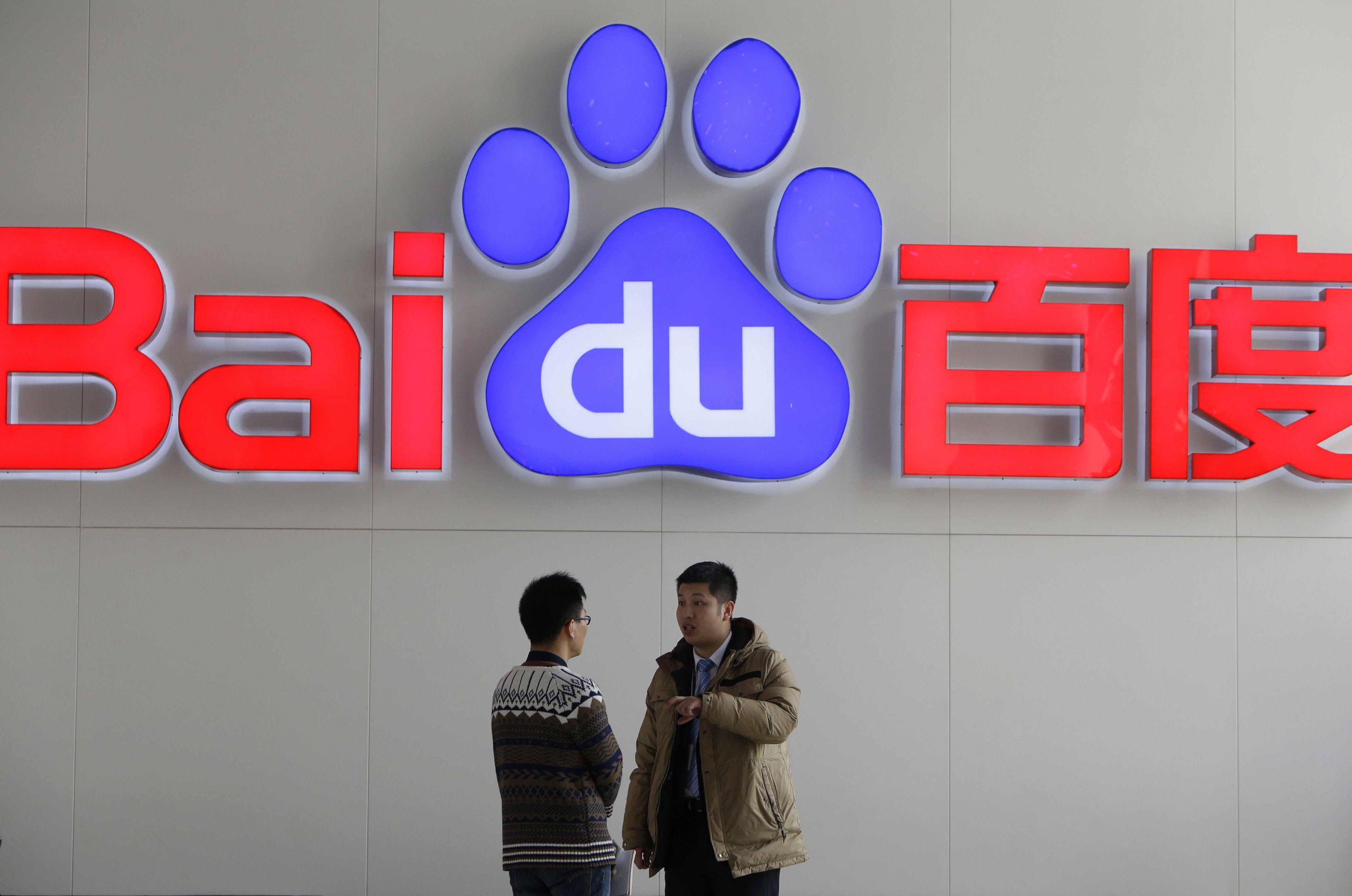Скачайте Baidu и узнайте, какая музыка пользуется популярностью в Китае. Фото: www.businesstimes.com.sg