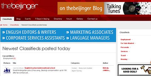The Beijinger - отличный помощник для поиска небольших халтур. Фото theworldofchinese.com