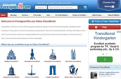 В foreignercn.com ранжирует происходит еще и по городам для удобства пользователей. Фото theworldofchinese.com