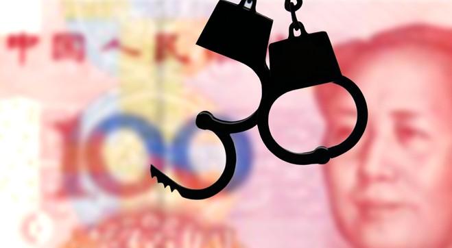 В Китае даже изобрели игру «Неподкупный борец», в которой пользователи уничтожают коррумпированных чиновников! Источник delyagin.livejournal.com