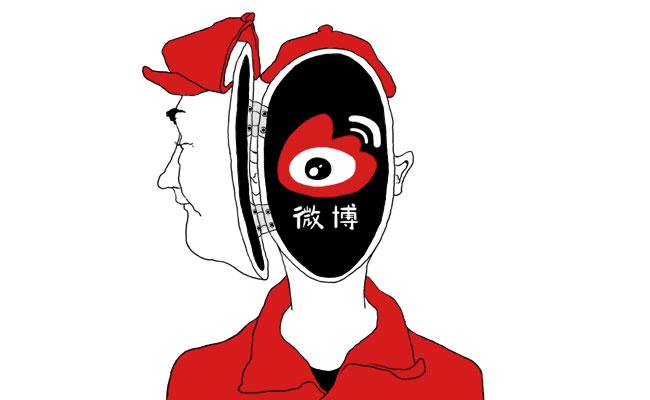 В Поднебесной подделывают всё, даже Twitter! Weibo - китайский аналог этого популярного микроблога. Фото: www.nyu-apastudies.org