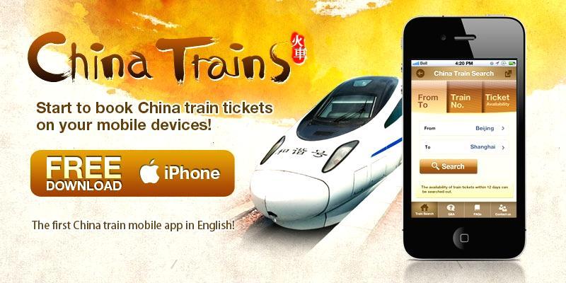 Всё о поездах Поднебесной - в одном приложении. Фото: data.travelchinaguide.com