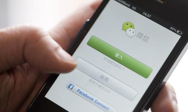 WeChat тоже запросто поможет отыскать интересную вакансию и завязать отличные знакомства - одно другому не мешает. Фото ekd.me