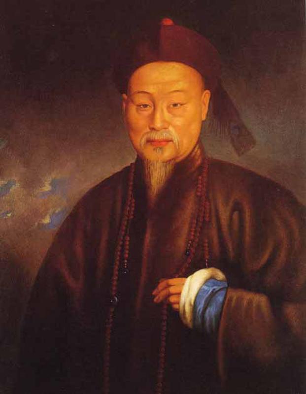 Линь Цзэсюй. Источник: Википедия
