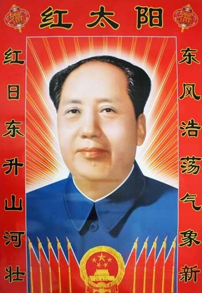 Источник: taobao.com