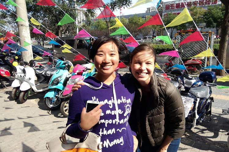 Заводите друзей среди пекинцев