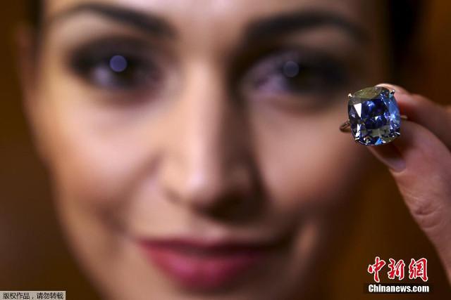 expensive_diamond
