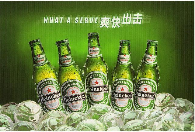 Heineken в Китае біло нелегко. Фото: i.imgur.com