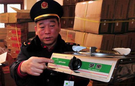 И такое на таможне встречается. Фото: usa.chinadaily.com.cn