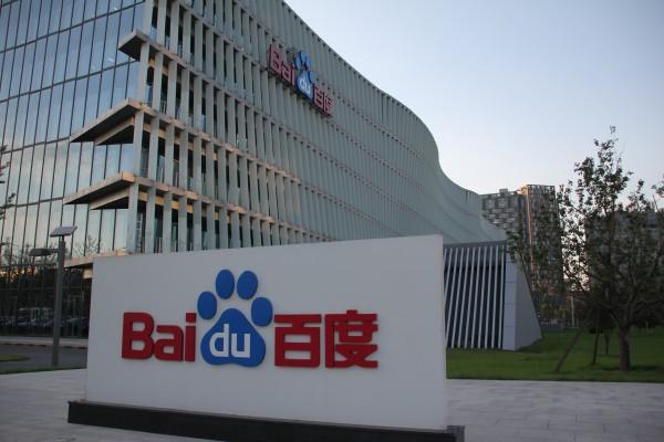 80% китайских пользователей ищут информацию с помощью Baidu