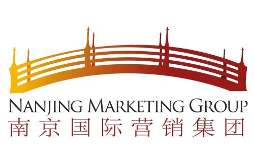 Китайские профессионалы по неймингу. Фото: nanjingmarketinggroup.com