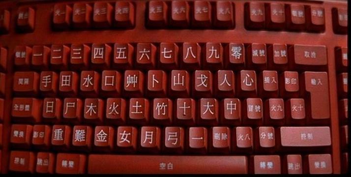 Китайские власти и в брендинге решили ограничить компании. Фото: computerstory.ru