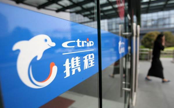 Китайцы путешествуют со Ctrip