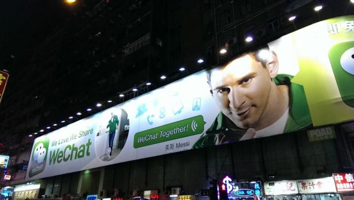 Лионель Месси в рекламе WeChat
