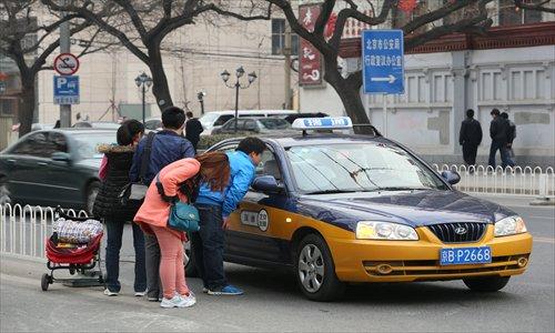 """Номерной знак официального такси должен начинаться с """"Beijing B"""""""