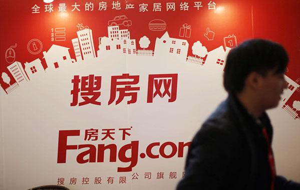 Реклама онлайновой системы продажи недвижимости Fang.com в Шанхае
