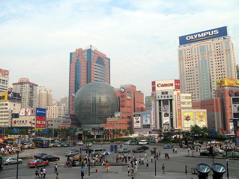 Шанхайский район Xujiahui