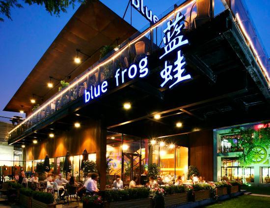 Популярный в Шанхае ресторан Blue Frog