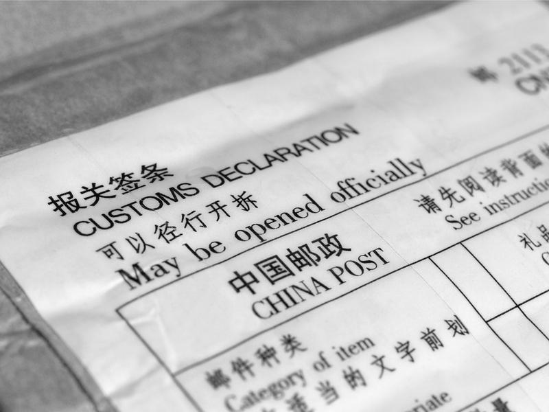 Забудьте про страшилки о китайской таможне. Фото: shkolazhizni.ru