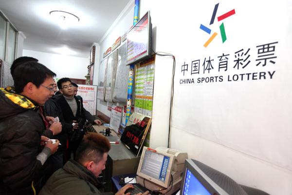 Китаю требуются квалифицированные «лотерейщики»