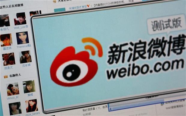 Weibo_2424194b
