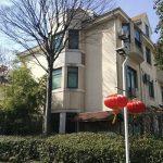 Фасад Дома Китайского Компота