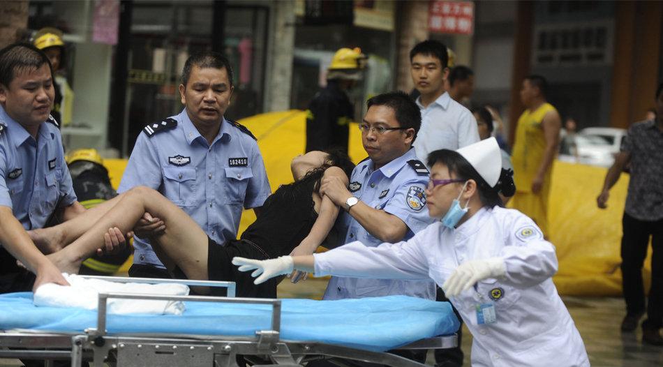 Emergency in china. Фото: ifengimg.com